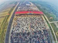 9. Una autopista en china con 50 carriles